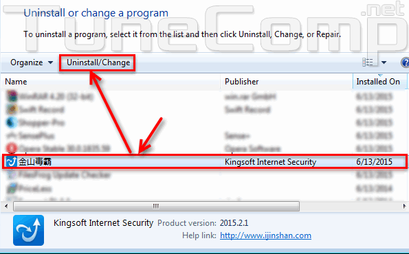 Uninstall Kingsoft Internet Security