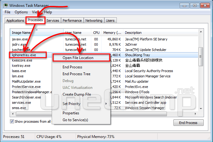 malicious software removal tool virus.jpg