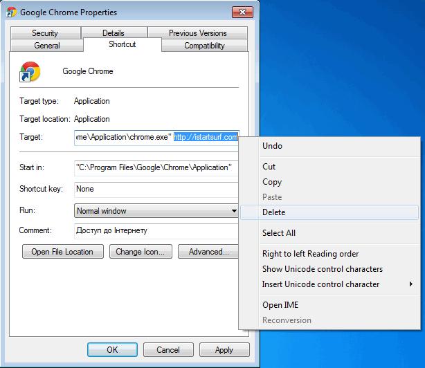 fix browser shortcuts