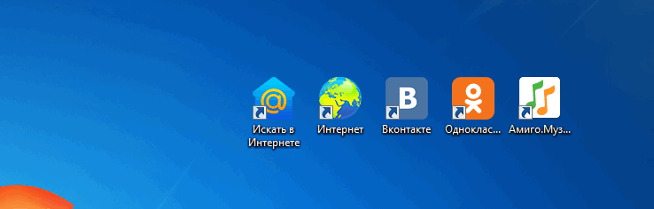 how to remove mail.ru