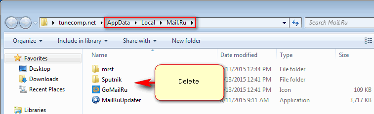 remove mail.ru files and folders