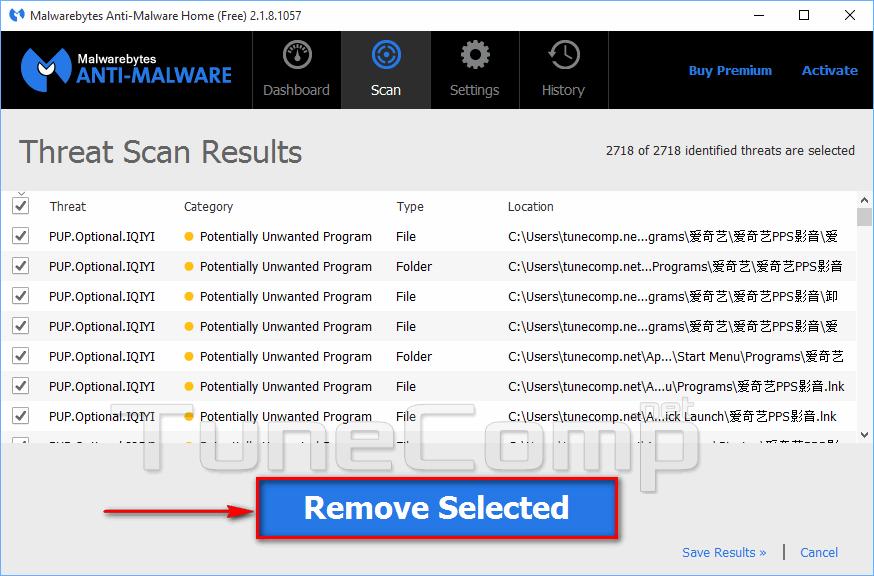 IQIYI (QIYI, PPS). How to remove