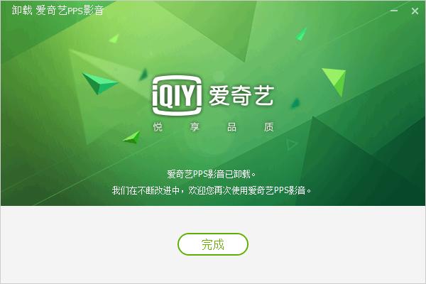 iqiyi0026