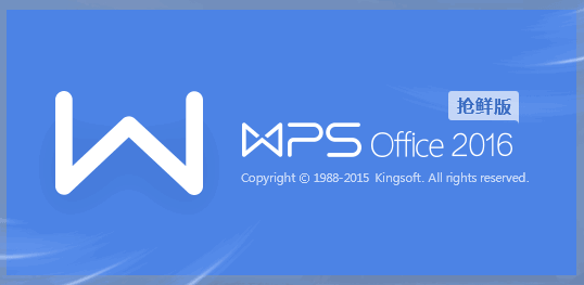 Kingsoft WPS Office  How to remove?