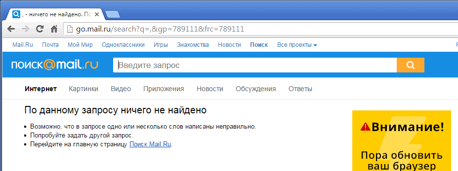 how to remove cosmosearch.ru (getsearch)