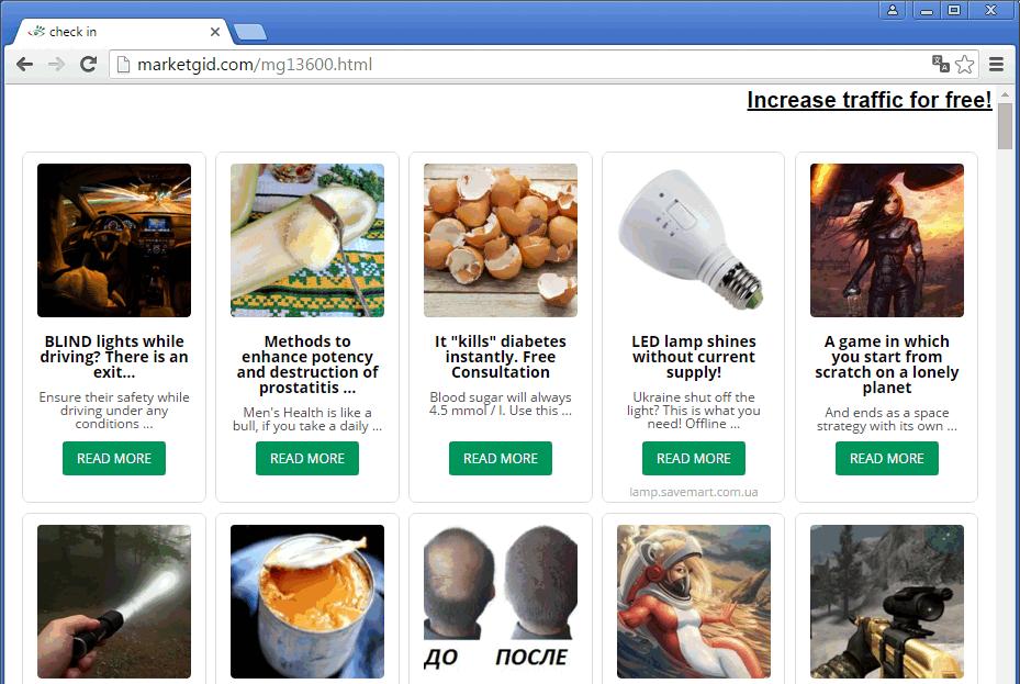 marketgid-com