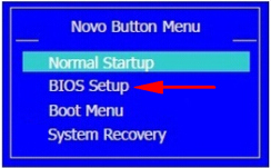 novobutton enter bios setup