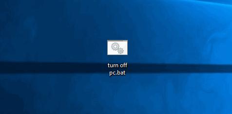 turn off pc bat