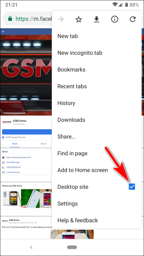 request desktop site version in Chrome Android