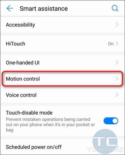 Huawei Motion Control EMui Settings