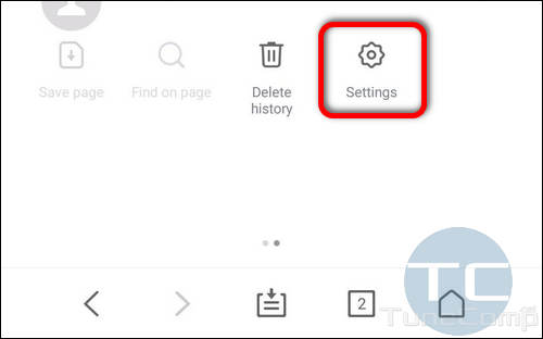 Meizu Browser Settings